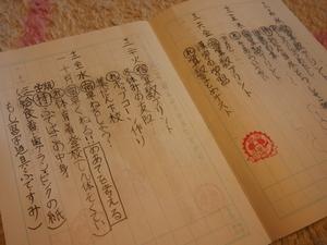 学習ノート